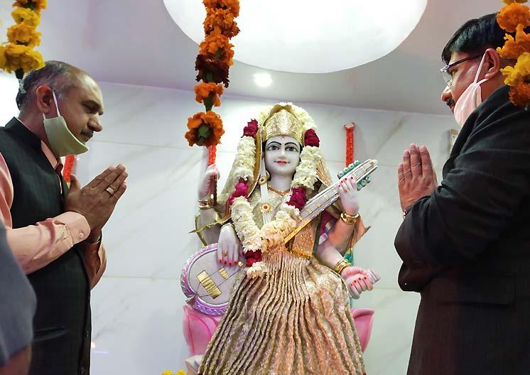 Saraswati Vandana